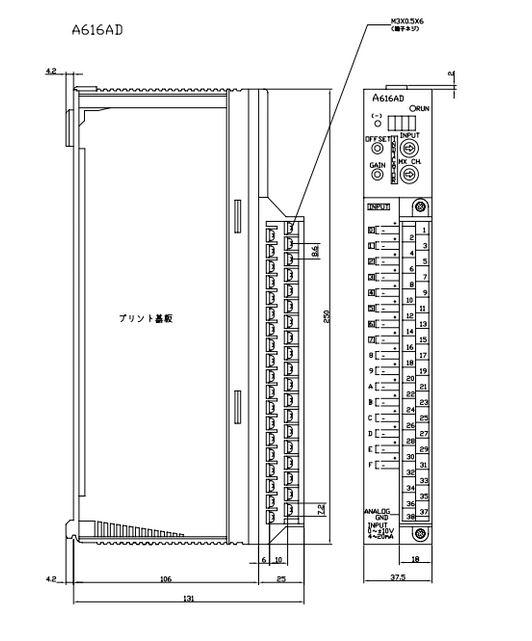 メルセックAD基板 A616AD外形